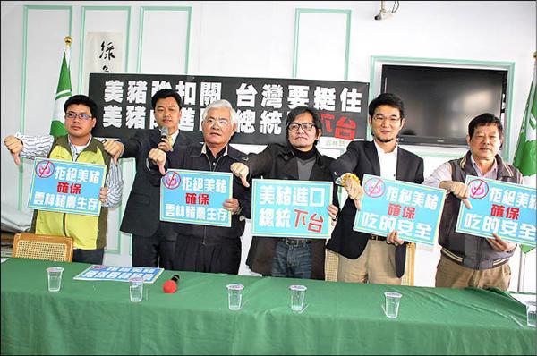 美豬進口?民進黨雲林縣黨部召開記者會強烈反對開放美豬進口。(記者黃淑莉攝)