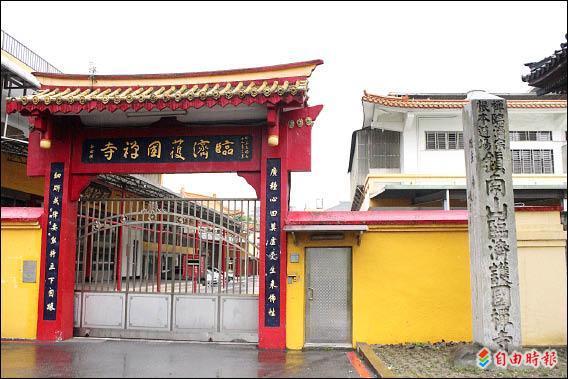 市定古蹟臨濟護國禪寺遭市府提告,要求返還長年占用公有地的租金一千五百多萬元。(記者林巧璉攝)