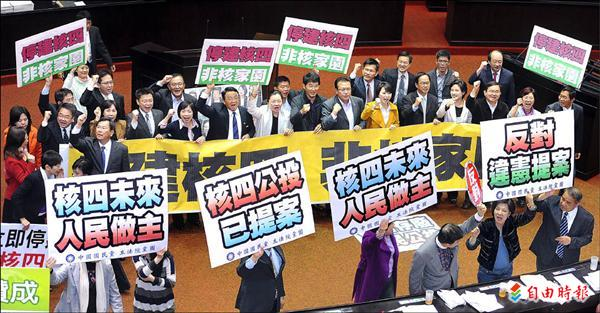 民進黨立法院黨團昨日在院會提出核四停建決議案,遭國民黨團封殺,隨後朝野立委拿海報表達訴求。(記者方賓照攝)
