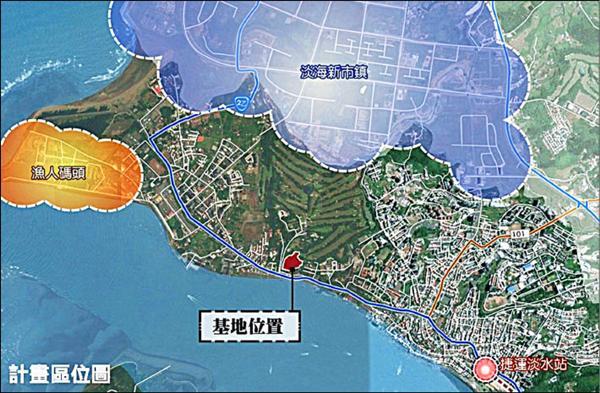 「新北市淡水區藝文休閒旅館BOT案」基地位置圖。(圖:新北市政府經發局提供)