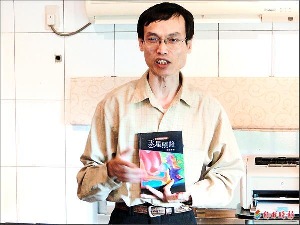 陳金順推出第7本台語文學書「天星照路」。(記者黃博郎攝)