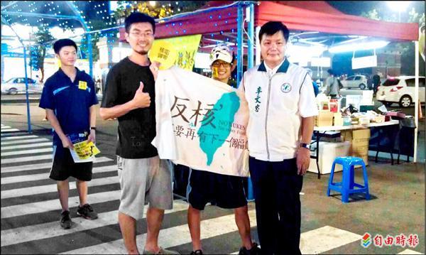 李文忠(右一)拜票途中,巧遇反核的年輕人,跟著他們一起宣傳反核。(記者陳鳳麗攝)