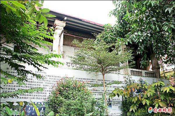 日治時期台灣美術展覽會審查畫家木下靜涯在台租屋處,建物位於淡水漢人市街古蹟區紅樓及白樓(已拆除)間。(記者賴筱桐攝)