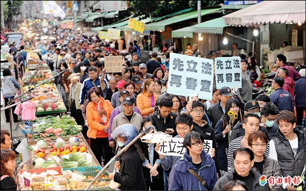 上千名反黑箱服貿學生與民眾昨日前往新北市板橋區、國民黨立法委員林鴻池選區掃街,沿途多人加入遊行。(記者廖振輝攝)