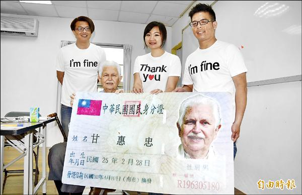 部落客黃福民(右一)、黃郁清(左一)製作超大中華民國身分證送給甘惠忠神父(左二)。(記者楊金城攝)