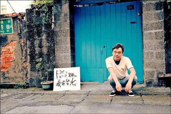 台北人需要什麼?陳昇說,能否讓我們過得不緊張?(陳昇提供)