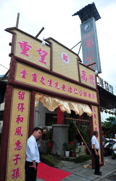 天道盟精神領袖「圓仔花」鄭仁治病逝,靈堂設於台北市民族東路的瑤山宮。(記者簡榮豐攝)