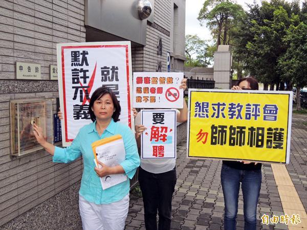 人本教育基金會人員昨到台南地檢署按鈴控告,南部某國立高中廖姓體育組長教唆男學生在同學生殖器上畫大象等圖案,涉強制猥褻。(記者王俊忠攝)