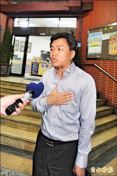雲林林內鄉長邱世文與人妻上汽車旅館,被曾女先生報警捉姦,邱世文宣稱是幫忙她處理家暴被誤會。(記者廖耀東攝)