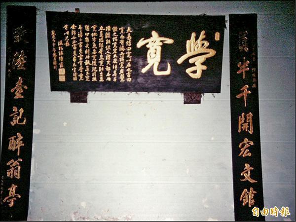 陳悅記祖宅遺失的直式對聯,其為陳氏渡台第二代陳維英15歲中秀才時,對家族的提字。(記者郭安家攝)
