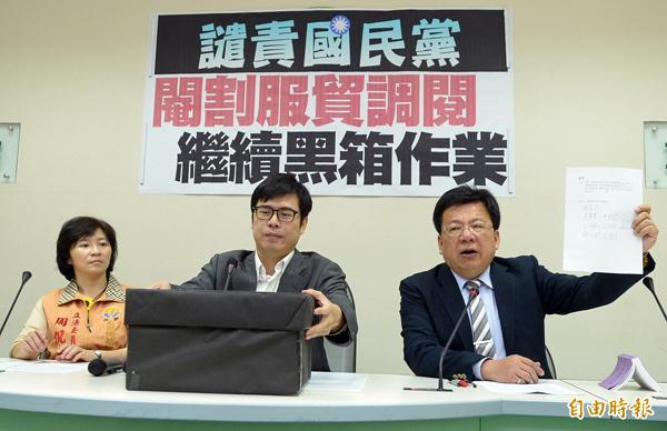 民進黨籍內政委員會召委陳其邁(圖中)。(資料照,記者王藝菘攝)