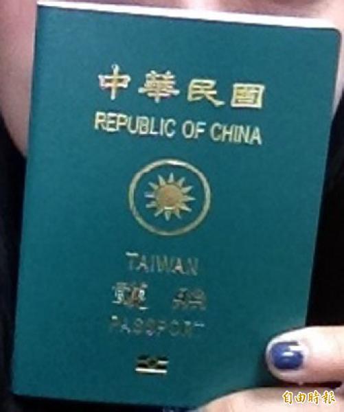 護照(資料照,記者王藝菘攝)