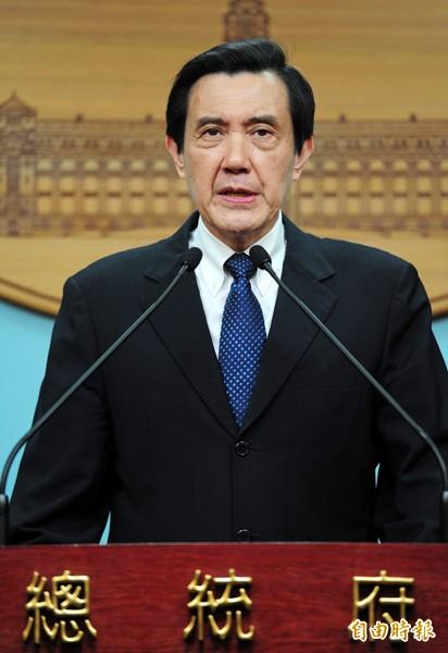 總統馬英九。(資料照,記者羅沛德攝)