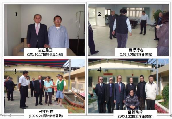 監委黃煌雄公布有關陳水扁前總統最新狀況。(圖為黃煌雄提供)