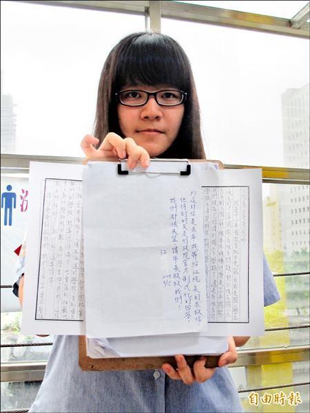 江同學曾就十二年國教問題寫了一封信給江宜樺,卻沒獲得正面回應,昨天她再度將這封信交給郝龍斌。(記者謝佳君攝)