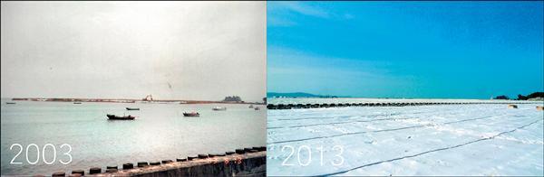 圖為2003年、2013年金門後豐港10年間填海前後樣貌。(洪淳修提供)
