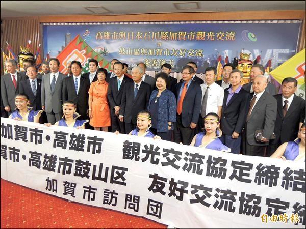 台灣之友會牽線,促成高雄市與加賀市簽署觀光交流協議。(記者王榮祥攝)