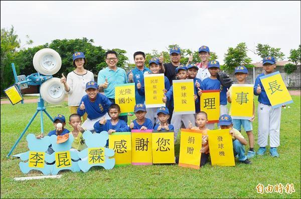 太平民眾服務社理事長李昆霖(後排左二)捐贈發球機,光隆國小校長陳淑華(後排左一)和棒球隊小球員滿心感謝。(記者陳建志攝)