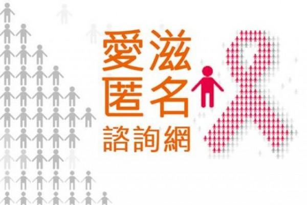 衛福部疾病管制署免費提供「愛滋病毒唾液篩檢試劑」給無法或不願至醫療院所篩檢的民眾,自行在家篩檢,目前有34人呈陽性反應。(擷取自疾管署)
