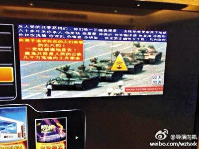 中國浙江省溫州有線電視多個頻道1日晚間突然出現「釋放王炳章」、「共匪才是罪犯」等標語,並插播1989年民運時「坦克人力抗血腥鎮壓」的敏感畫面。(圖擷取自微博)