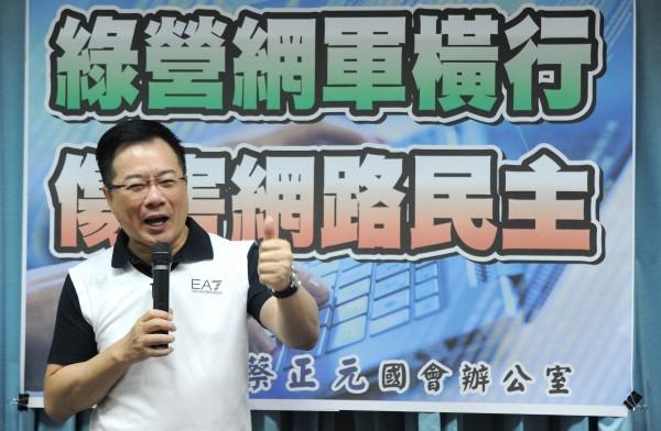 立委蔡正元舉行「綠營網軍橫行,傷害網路民主」記者會,痛批綠營網軍網路輿論霸凌。(記者劉信德攝)