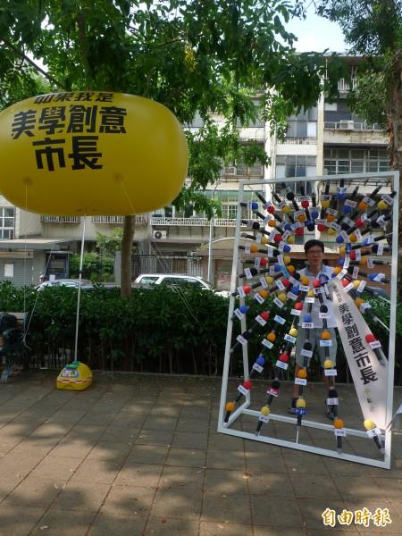 「2014台北街角遇見設計」的「如果我是市長」邀請民眾提出自己的城市美學政見。(記者游蓓茹攝)