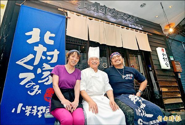 在台灣住了十七年,導演北村豐晴(右)也把父親、母親都接來台灣,開了間居酒屋。(記者廖振輝攝)