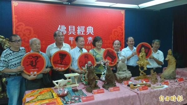 「佛具經典•百年傳承-台北市佛具產業文化節」將於8月16、17日在艋舺公園舉辦。(記者陳彥鈞攝)