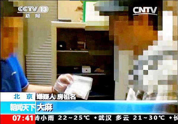 「房東」涉毒案案情層面擴大,房祖名(中央社資料照)審訊中供出,吸食與持有的大麻來源,主要來自台灣某地下饒舌團體F姓歌手,中國北京公安已協請台灣警方追查在台毒販。
