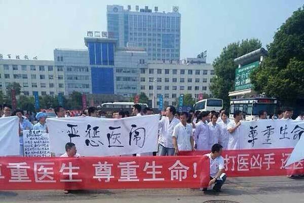 中國湖南岳陽市二人民醫院發生嚴重醫療暴力,不滿的醫護人員抗議,希望院方高層及政府重視此事。(取自《澎湃新聞》)