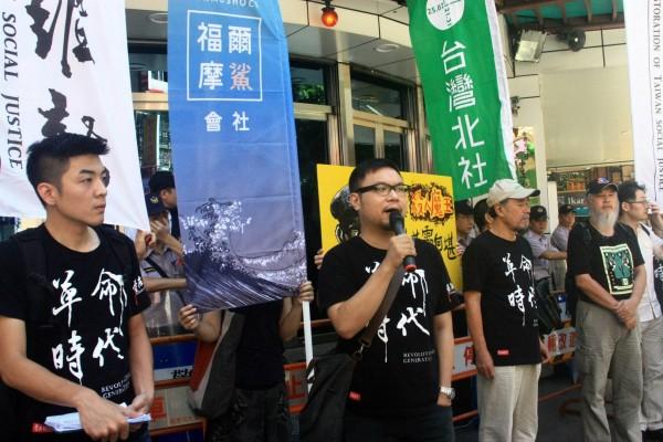 「台左維新」等社團成員今天上午赴台北市警局中正一分局,召開「摧毀黨國符碼,落實轉型正義,全民一起拉銅像自首記者會 」。(取自台左維新臉書)