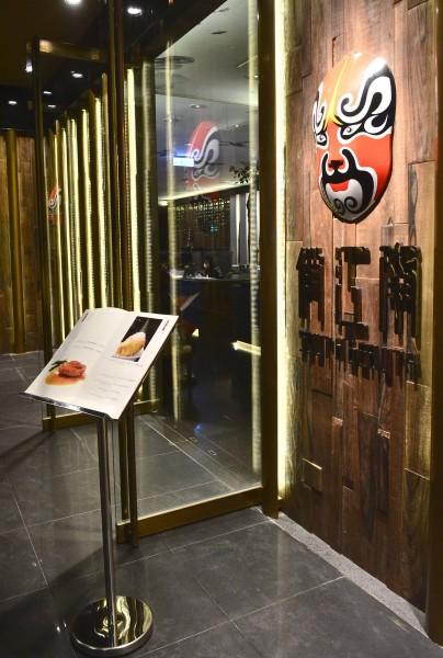 台灣「俏江南」餐廳傳出關門消息,今勞動局證實已接獲該公司大量解雇的通報,但業者表示只是要搬家。(資料照,記者陳奕全攝)