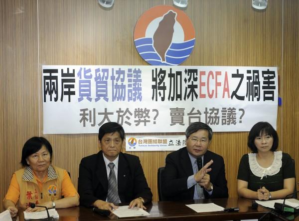 台聯黨團上午舉行「兩岸貨貿協議 將加深ECFA之禍害」記者會,痛批自由貿易協議的動態效果對投資與創新之影響對台灣造成傷害。(記者陳志曲攝)