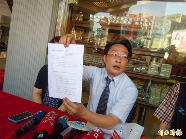 鹿港玉珍齋委由律師詹漢山公開聲明,將向衛福部申請國賠。(記者張聰秋攝)