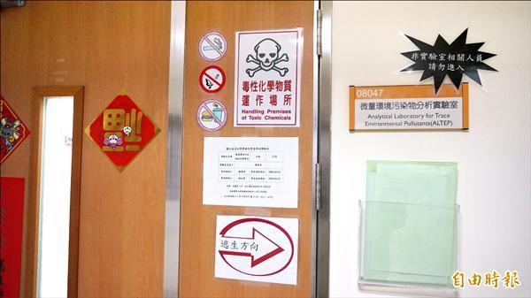 成大環境微量毒物研究中心檢測到一隻戴奧辛鴨,衛福部遲不公布,遭外界質疑。(記者黃欣柏攝)