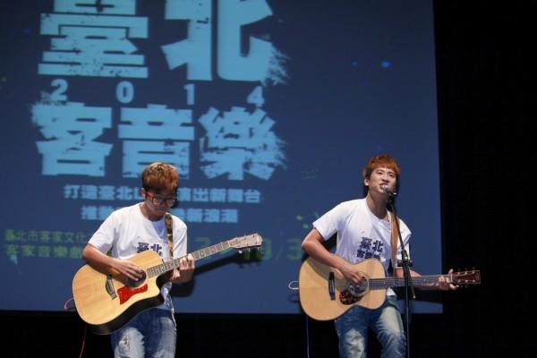 Live House! 40樂團北市客家公園9月12登場- 生活- 自由時報電子報
