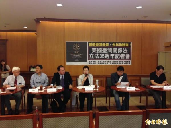 民團今舉辦「美國台灣關係法立法35周年記者會」。(記者曹伯晏攝)