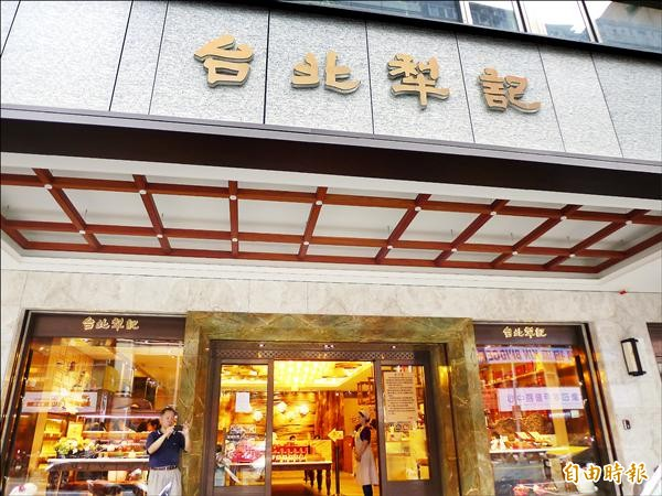 台北犁記捲入餿水油風暴,累計退費金額達3000萬元,預定一個月內會推出重新包裝的綠豆椪、太陽餅,出事的「芝麻肉餅」不會再賣。(資料照,記者游蓓茹攝)