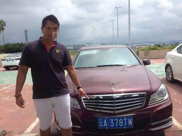 網友提供清楚照片曝光後,公路總局趕緊澄清,確定是中國車無誤。(翻攝臉書)