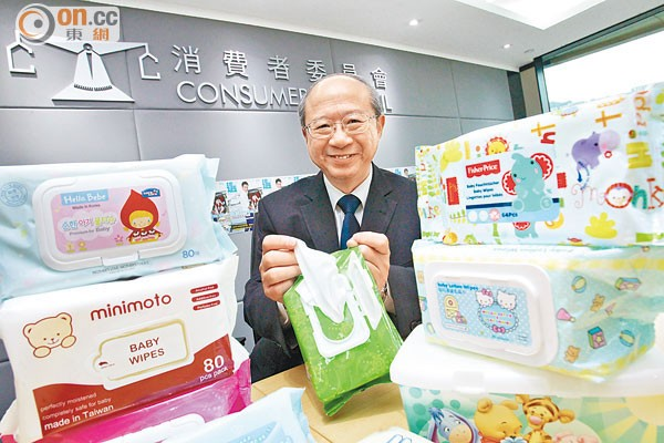 香港消費者委員會今天公布香港44款嬰幼兒清潔濕紙巾抽檢結果,發現其中9款含防腐劑。(圖擷取自東方日報)