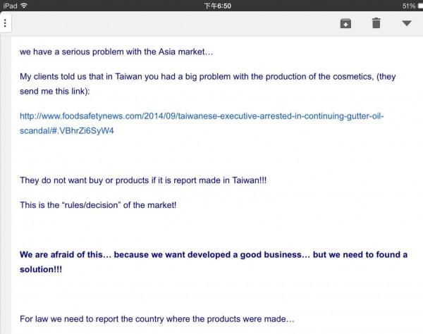 TT面膜公司今晚表示,有義大利客戶表示無法現在義大利市場的法規決定「不要台灣製造的東西」。(圖擷取自TT面膜粉絲專頁)