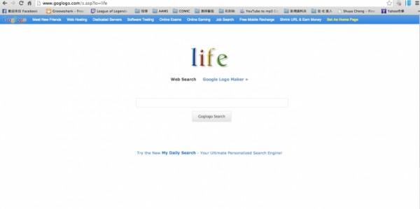 好手氣搜尋打上「Google goglogo」可以打造專屬頁面。(擷取自網路)