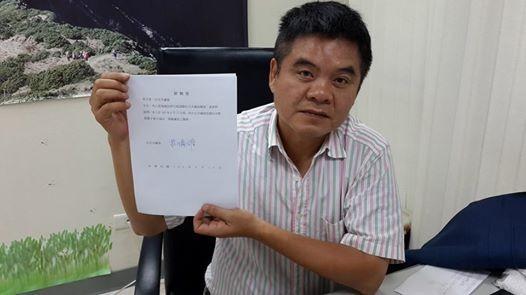 今晚台北市議員議員莊瑞雄宣布辭職,並稱要回屏東努力。(照片擷取自臉書)