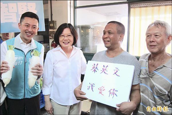 蔡英文(左二)昨天陪同林智堅(左一)到竹蓮市場拜票,強調林智堅是民進黨新竹市長唯一提名,粉絲自製「蔡英文我愛你」牌子,並致贈菜頭象徵好彩頭。(記者何宗翰攝)