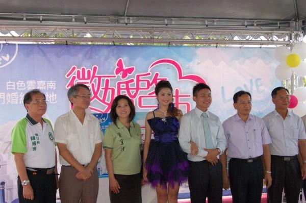 雲嘉南濱海國家風景區管理處宣布徵婚啟「市」活動將於下月19日舉行,受理20對新人報名。(記者王涵平攝)
