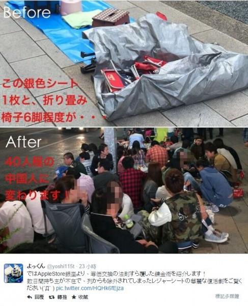 日本網友表示,排隊現場在早上原本只有幾張椅子,但到了晚上卻出現40多個中國人。(圖擷取自推特)