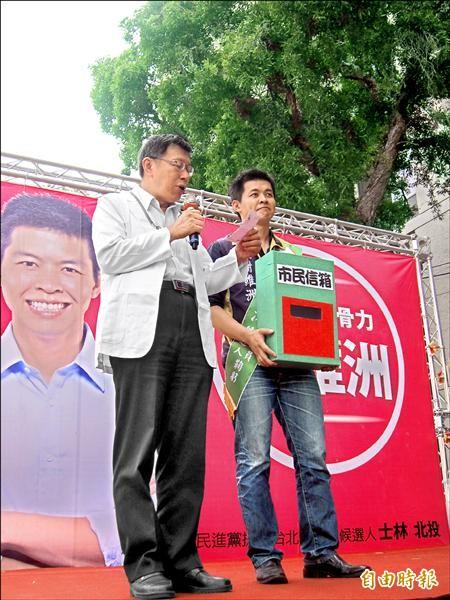 無黨籍台北市長參選人柯文哲(左)昨特別穿醫師白袍替前行政院長謝長廷之子謝維洲(右)站台。(記者蔡亞樺攝)
