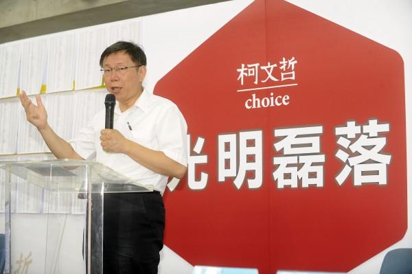 台北市長參選人柯文哲回應連勝文嗆聲,呼籲雙方共同將財產資料開誠布公。(資料照,記者陳志曲攝)