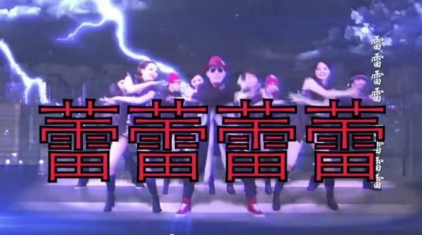 網友整理羅淑蕾經典發言,與陳雷今年推出的電音舞曲《猴賽雷》神剪接成《吼賽蕾》,讓網友直呼「太搭了」!(圖片擷取自YouTube)