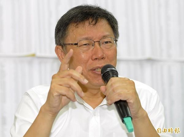 無黨籍台北市長參選人柯文哲。(資料照,記者陳志曲攝)